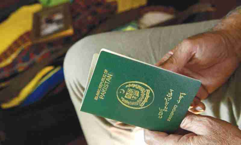 visa to pakistan