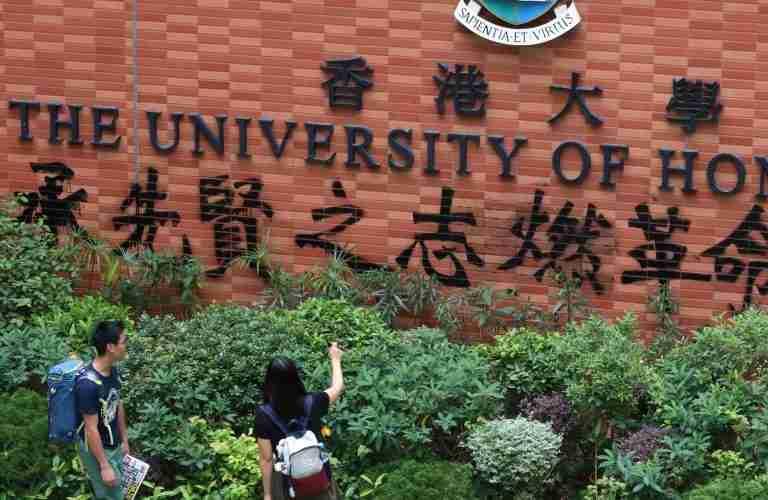 best universities in Hong Kong