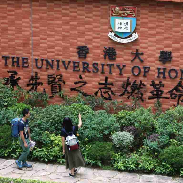 best universities in Hong Kong
