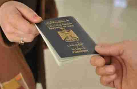 Turkey visa for Iraqis